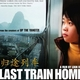 Join us for a screening of Last Train Home